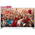 Televizor Smart LED LG 164cm 65SK7900PLA, 4K, UHD NanoCell, Quad Core, Active HDR
